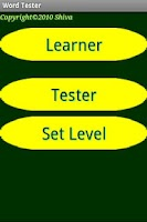 Screenshot of Word Tester Lite
