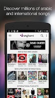 Screenshot of Anghami - Music Unlimited