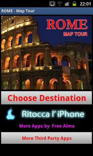 ローマ地図ツアー