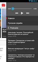 Screenshot of The Voice of Russia