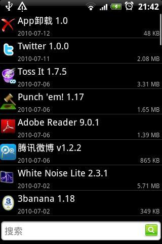 App Uninstall