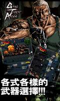 Screenshot of 俠盜快車手 - 新教父的崛起