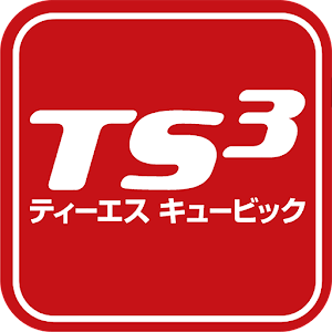"This app is a credit card, ""TS CUBIC CARD"" in the official app of Toyota Finance Corporation. Such as the amount billed and the point can be confirmed easily. APK Icon"
