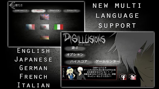 Disillusions Manga Horror Pro APK for Bluestacks