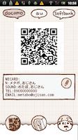 Screenshot of QRおじさん!便利なQRコードリーダーで気分RAN RAN♪
