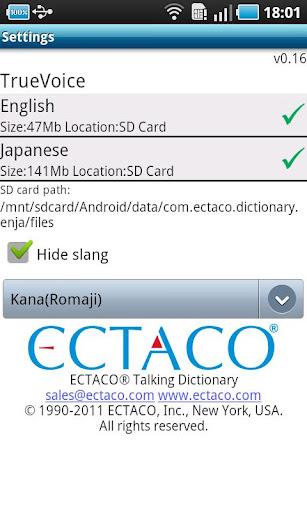 English - Japanese Suite