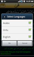 Screenshot of Surah Ar-Rahman Audio (Urdu)