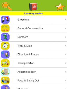 App Speak Arabic apk for kindle fire