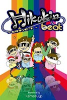 Screenshot of HikakinBeat