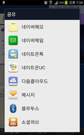 【免費社交App】OHP Smart Bizcard-APP點子
