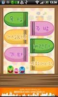 Screenshot of 생활백서-청소편