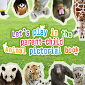 Animal pictorial book icon