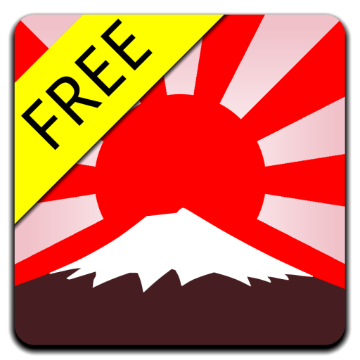 Played in Japan - FREE LOGO-APP點子