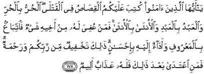 02-178 (Al-Baqarah)