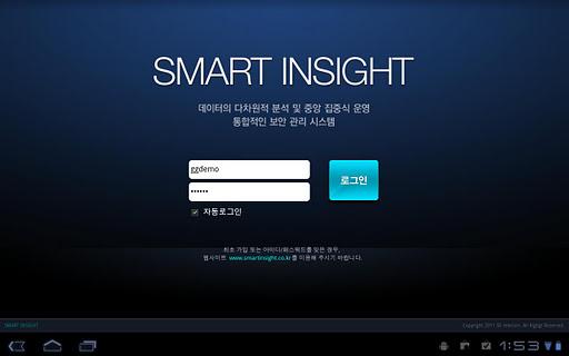 Smart Insight 스마트인사이트 Tablet