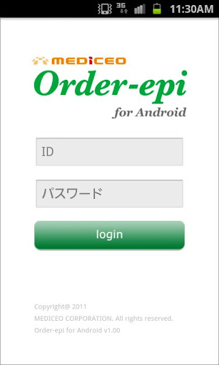 Order-epi for Android