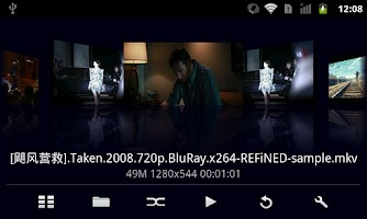 Screenshot of MoboPlayer Codec for ARM V5te