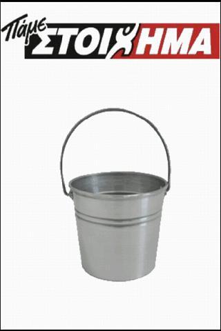 Στοίχημα ΟΠΑΠ