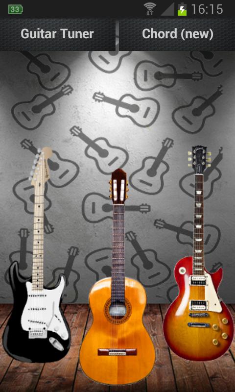 Скачат гитар про