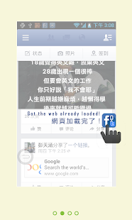 facebookLink-browser killer - screenshot