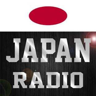 Japan Radio Stations - screenshot