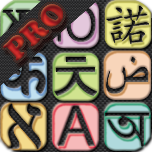 Talking Translator Pro app for Android