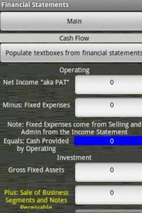 Financial Statements - screenshot