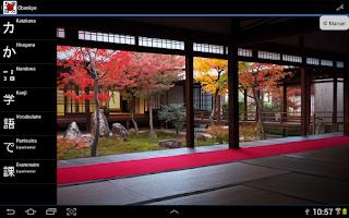 Screenshot of Obenkyo
