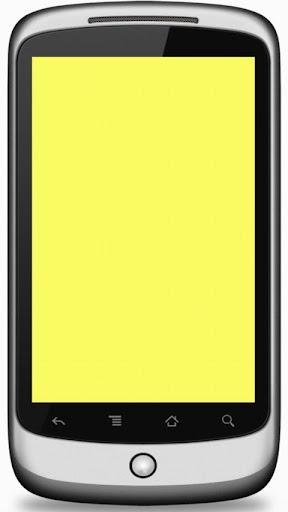 玩工具App|懐中電灯イエローPRO免費|APP試玩