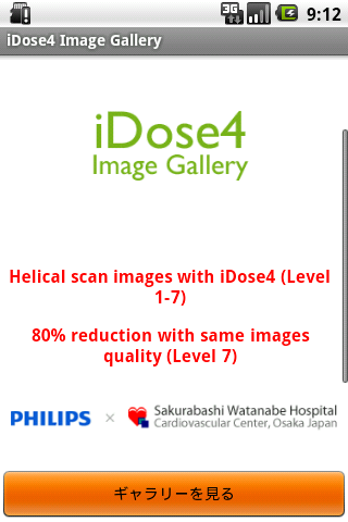iDose4 Image gallery vol.1