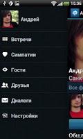 Screenshot of Фотострана - Знакомства