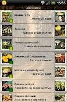 Screenshot of Грибы Беларуси