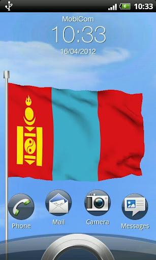 Mongolian Flag Live Wallpaper