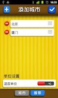 Screenshot of Q Air空气监测站