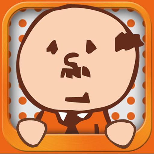 可愛大叔省電應用! Ojisan-Battery 歐吉桑電池 個人化 App LOGO-APP試玩