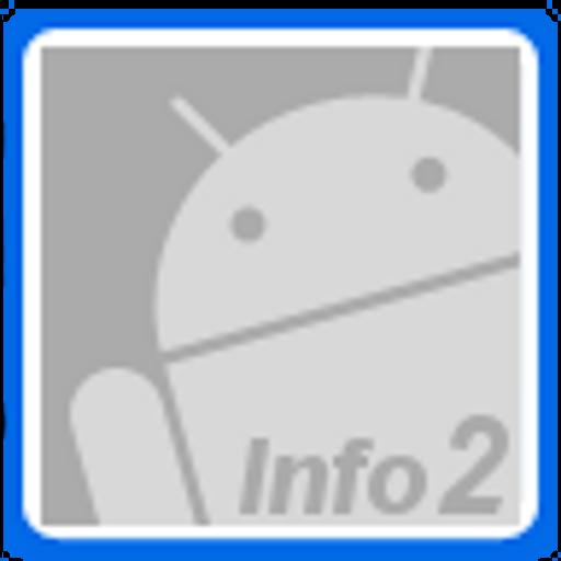 生产应用のInfoWidget2 LOGO-記事Game