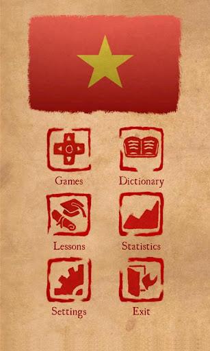 越南科學院