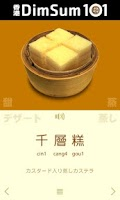 Screenshot of HK DimSum 101 (Online)