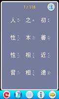 Screenshot of Three-Character Classic