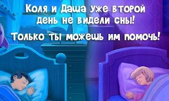 Screenshot of Виксы - детская сказка