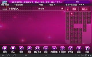 Screenshot of UBest KTV