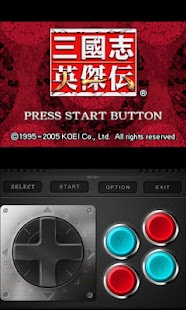 Emulator KOBox apk screenshot