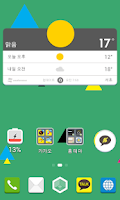Screenshot of 비비드팝 카카오홈 테마