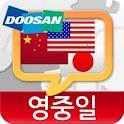 다국어회화 - 영, 중, 일 icon