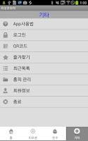 Screenshot of 최성현화학