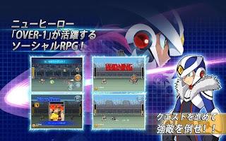 Screenshot of ロックマン クロスオーバー