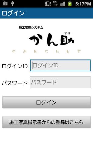 バンドスコアピースBP1471 虹色の戦争 / SEKAI NO OWARI (BAND ...