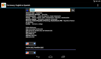 Screenshot of Advanced Dictionary