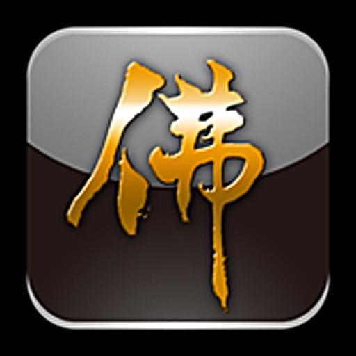 佛教樂器 音樂 App LOGO-APP試玩
