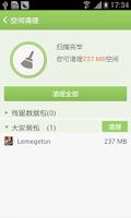 Screenshot of Game Helper